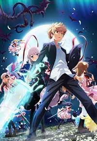 Rewrite 2ndシーズンMoon編Terra編